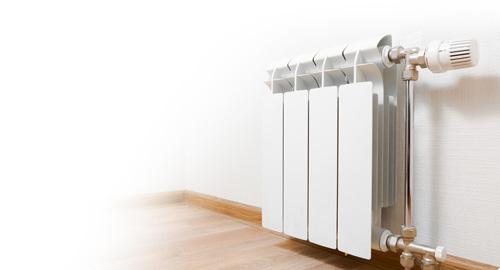 Illustration de la catégorie chauffage-climatisation.