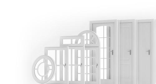 Illustration de la catégorie fenetre-porte-veranda.