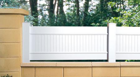Prix d'une clôture en PVC